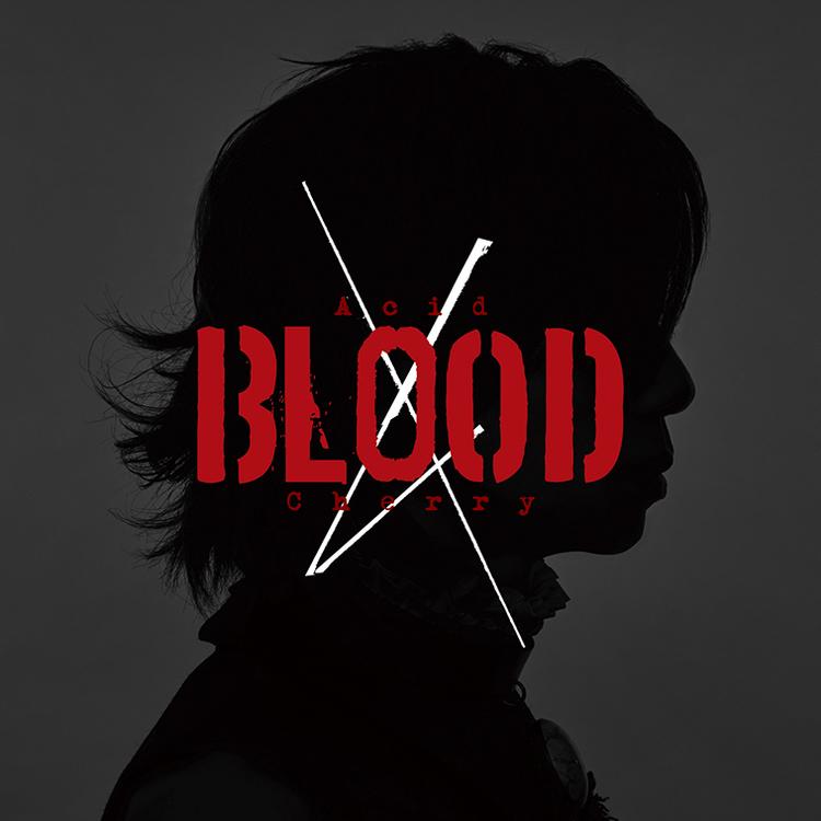Acid Black Cherry、「刺激的な...