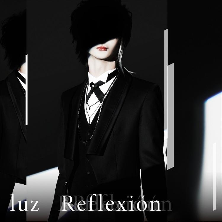 Luz新アルバムよりreflexiónのイラスト版mv公開まふまふ書き下ろし