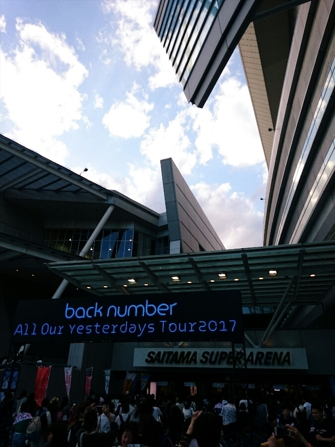 back numberのさいたまスーパーアリーナ公演を観た
