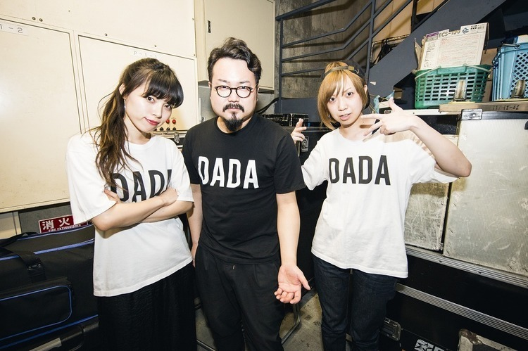 「JAPAN'S NEXT vol.17」/恵比寿LIQUIDROOM - DADARAY photo by 山川哲矢