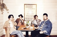 FIVE NEW OLD メジャーデビュー作『BY YOUR SIDE EP』に薫る「80's」の理由、そして届けたい音楽の意志を語る
