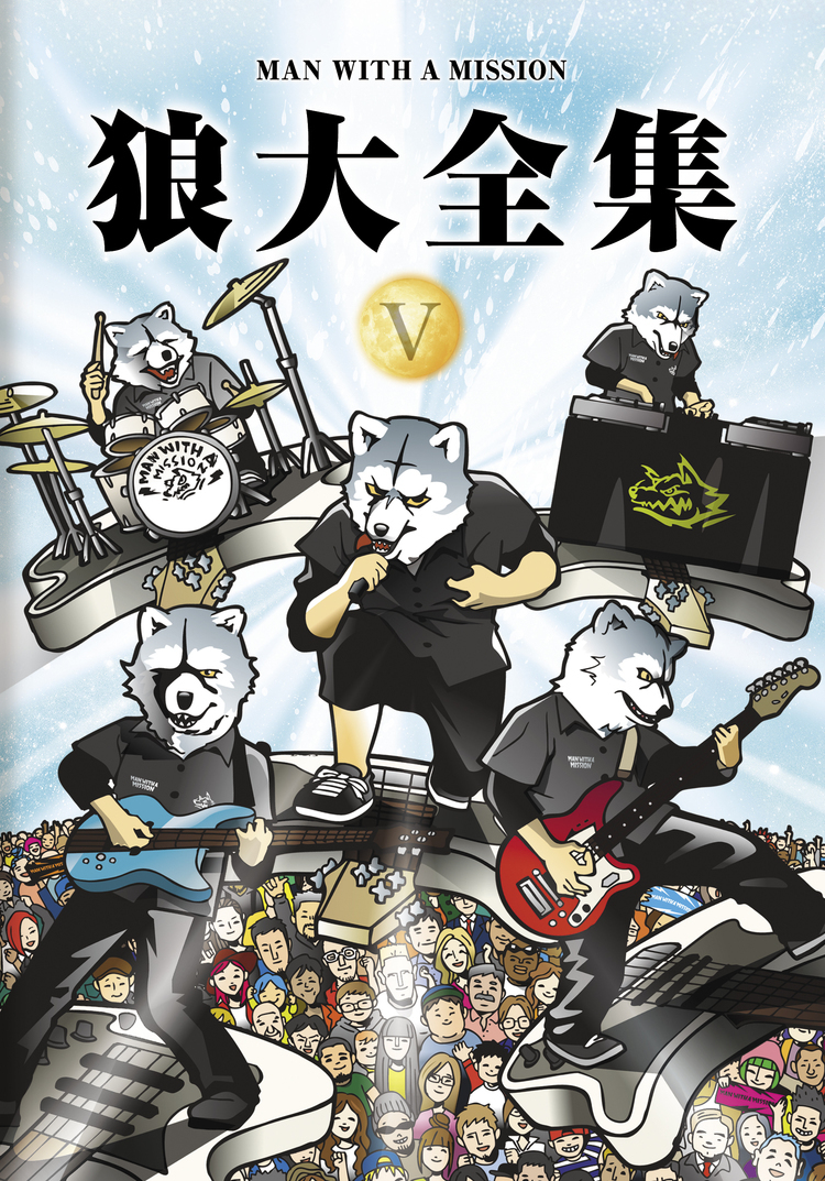 MAN WITH A MISSION 狼大全集Ⅴ