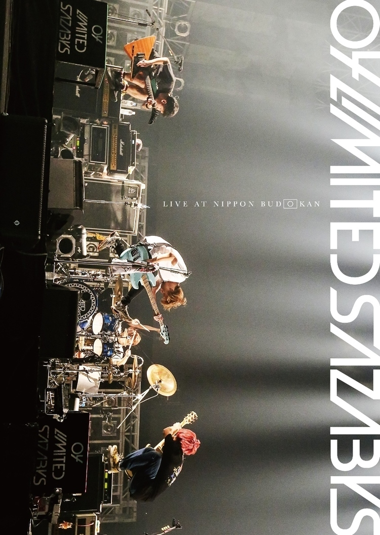 04 Limited Sazabys LIVE AT NIPPON BUDOKAN