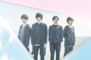 androp、東名阪クラブクアトロで対バンツアー開催