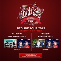 「REDLINE TOUR」第2弾発表でyonigeの出演決定