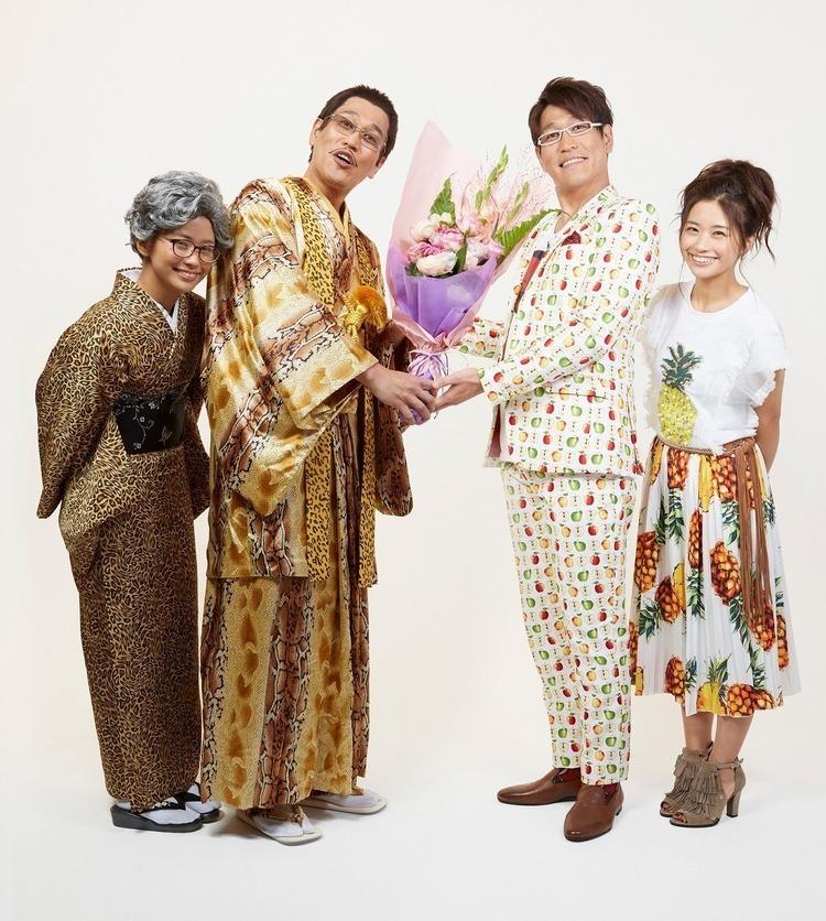 「ピコ太郎結婚」の画像検索結果