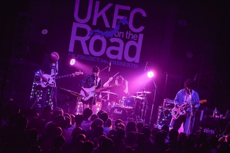 「UKFC on the Road 2017」/新木場STUDIO COAST - lovefilm Photo by 高田梓