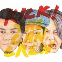 今週の一枚 KICK THE CAN CREW『KICK !』