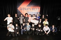 JAPAN'S NEXT vol.18/LIQUIDROOM - All photo by 山川哲矢