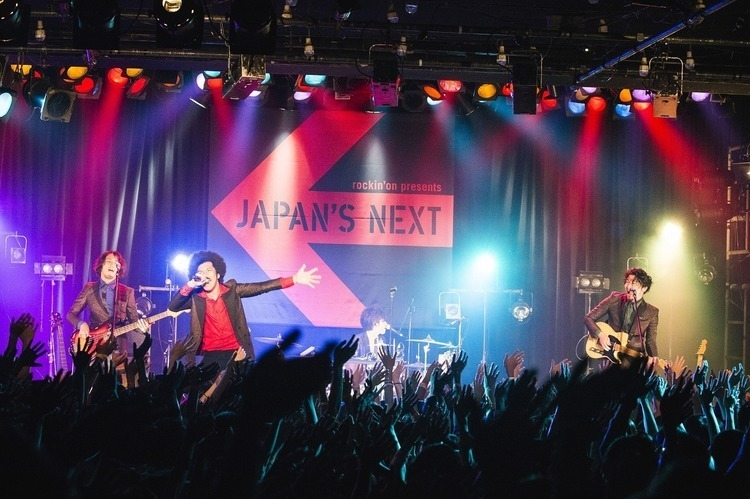 JAPAN'S NEXT vol.18/LIQUIDROOM - BRADIO