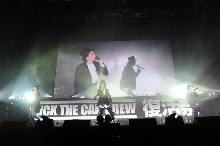 KICK THE CAN CREW 「復活祭」/日本武道館 - KICK THE CAN CREW