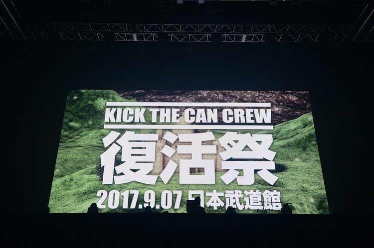 KICK THE CAN CREW 「復活祭」/日本武道館