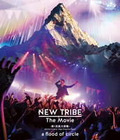 a flood of circle NEW TRIBE The Movie -新・民族大移動- 2017.06.11 Live at Zepp DiverCity Tokyo
