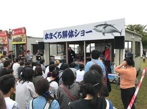 明日10/16(月)、「大間の」本まぐろ解体ショー緊急開催決定!!!