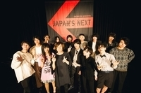 JAPAN'S NEXT vol.19/LIQUIDROOM - All photo by 山川哲矢