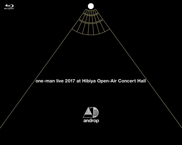 androp、COUNTDOWN JAPAN 17/18で歌ってほしい曲をSNSで募集 - Blu-ray『one-man live 2017 at 日比谷野外大音楽堂』1月10日発売