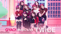 TWICE、厳選ライブを本日より期間限定で無料配信 - (C)CJ E&M Corporation,all right reserved.