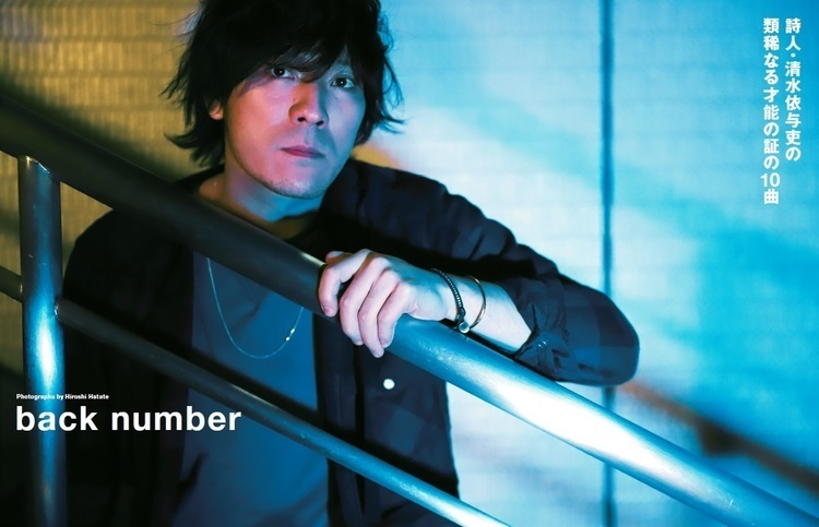 Back numberの画像 p1_21
