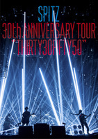 "今週の一枚 スピッツ『SPITZ 30th ANNIVERSARY TOUR ""THIRTY30FIFTY50""』"