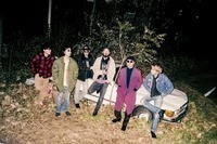 Suchmos、2万人規模の自身初ホールツアー「YOU'VE GOT THE WORLD TOUR」開催