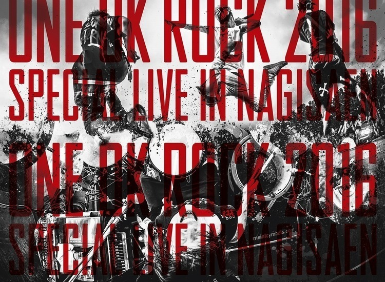 ONE OK ROCKが「渚園」ライブに刻んだロックの絶景が教えてくれること - 『ONE OK ROCK 2016 SPECIAL LIVE IN NAGISAEN』