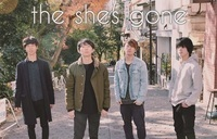 the shes gone、3月に1stシングル『想いあい / young』リリース