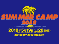 「SUMMER CAMP 2018」第1弾でヘイスミ、TOTALFAT、dustbox、Dizzy Sunfistら