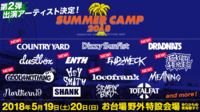「SUMMER CAMP」第2弾発表でGOOD4NOTHING、locofrankら8組