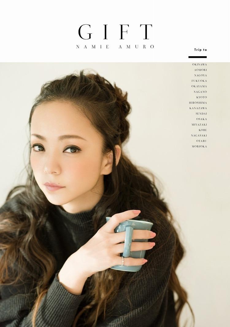 安室奈美恵、引退の決意を秘めて...