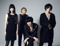 a flood of circle、新体制初のツアーゲストにthe pillows、THE BACK HORN出演決定 - a flood of circle