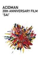 "ACIDMAN ACIDMAN 20th ANNIVERSARY FILM ""SAI"