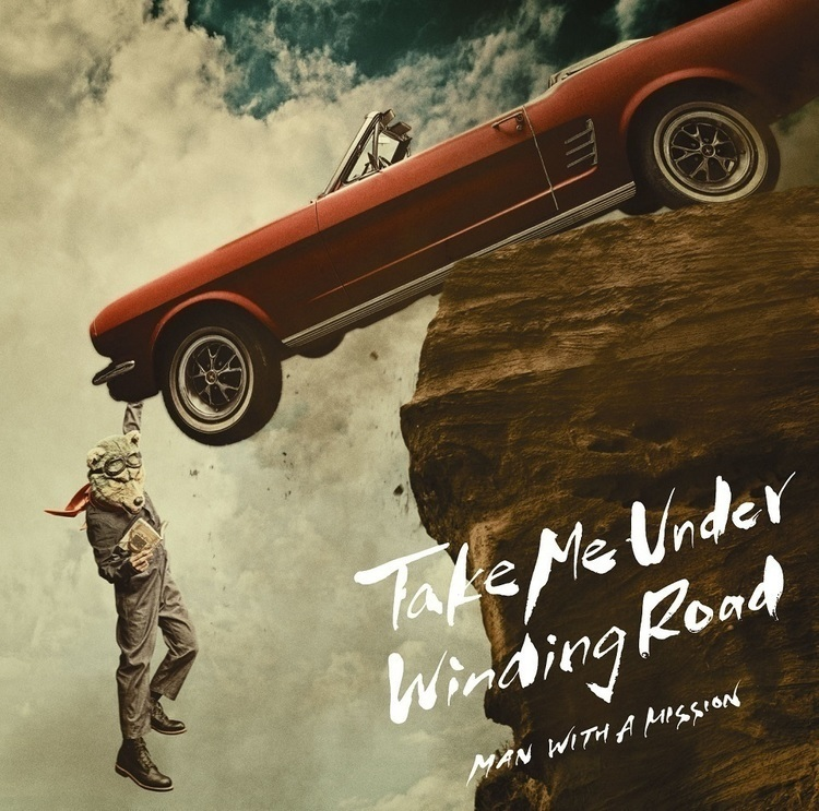 "MAN WITH A MISSION、一匹の狼が豚に立ち向かうアクションムービー仕立ての""Take Me Under""MV公開 - 『Take Me Under / Winding Road』初回生産限定盤"