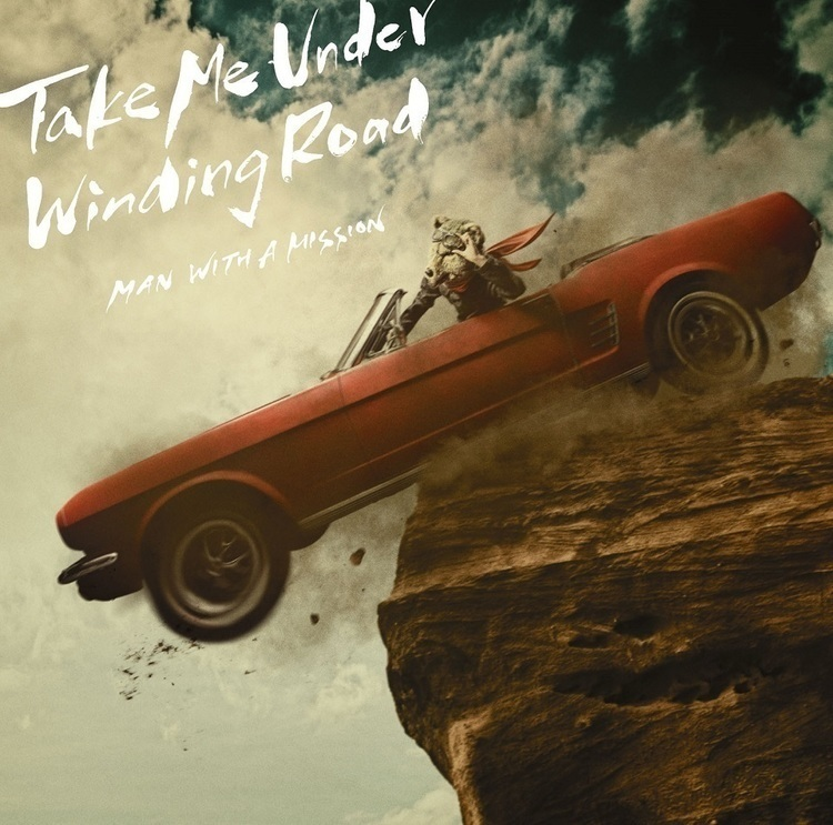 "MAN WITH A MISSION、一匹の狼が豚に立ち向かうアクションムービー仕立ての""Take Me Under""MV公開 - 『Take Me Under / Winding Road』通常盤"