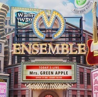 今週の一枚 Mrs. GREEN APPLE『ENSEMBLE』 - 『ENSEMBLE』通常盤