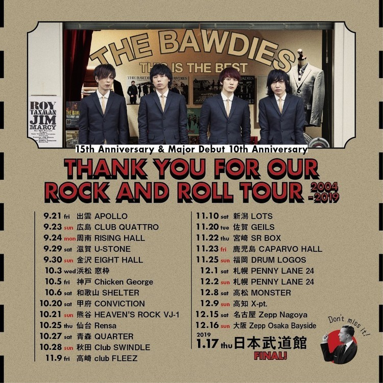 THE BAWDIES、全国ツアー全日程発表。ファイナルは3度目の日本武道館 - ツアー「Thank you for our Rock and Roll Tour 2004-2019」