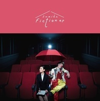 今週の一枚 sumika『Fiction e.p』 - 『Fiction e.p』
