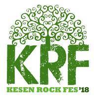 「KESEN ROCK FESTIVAL'18」第2弾でThe Birthday、MONOEYES、LOW IQ 01、FRONTIER BACKYARD