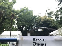 SPECIAL OTHERSを日比谷野外音楽堂で観た!