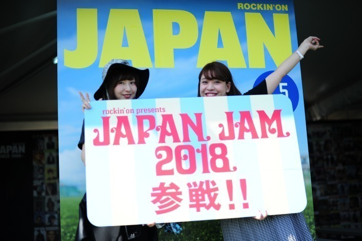 rockinon.com / ROCKIN'ON JAPANブース - エリアレポート