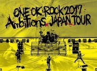 "今週の一枚 ONE OK ROCK『ONE OK ROCK 2017 ""Ambitions"" JAPAN TOUR』 - LIVE DVD&Blu-ray『ONE OK ROCK 2017 ""Ambitions"" JAPAN TOUR』"