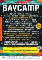 「BAYCAMP 2018」第4弾にyonige、RHYMESTER、Creepy Nuts、大森靖子ら