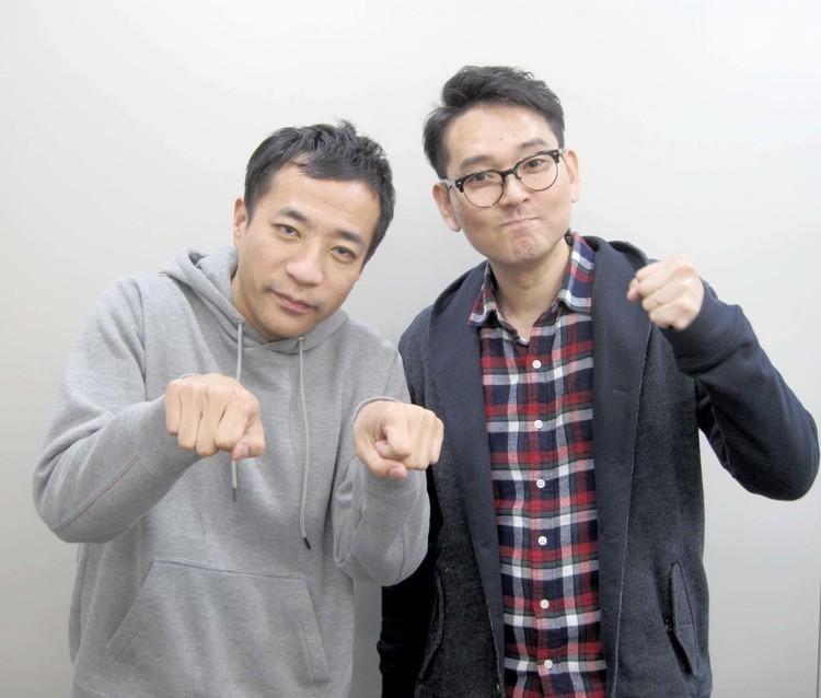 ナイツ マセキ芸能社 MASEKI