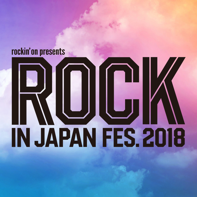 ROCK IN JAPAN FESTIVAL 2018、ライブアクト出演アーティスト最終発表!