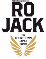 RO JACK for COUNTDOWN JAPAN 18/19エントリー受付開始!