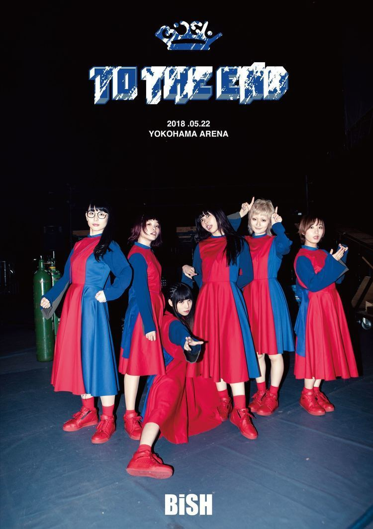 "BiSH、同時リリースの横アリ公演&ドキュメンタリー映像作品のアートワーク公開 - 『BiSH ""TO THE END""』通常盤"