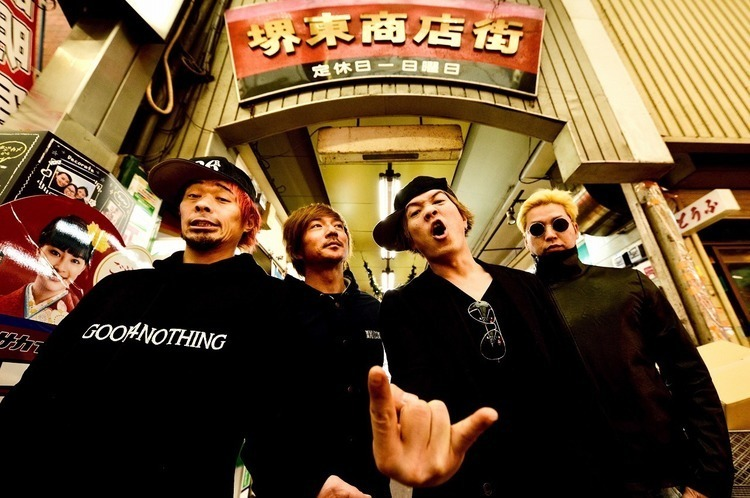 「POWER STOCK 2018」にBRAHMAN、MONOEYES、BiSHら11組出演決定 - GOOD4NOTHING
