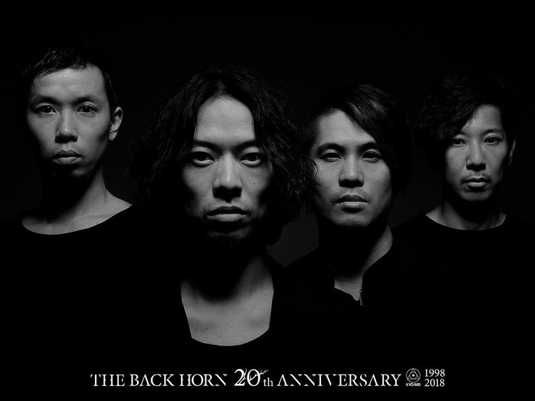「POWER STOCK 2018」にBRAHMAN、MONOEYES、BiSHら11組出演決定 - THE BACK HORN