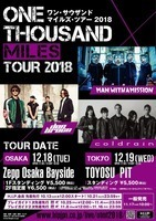 MWAM、Don Broco、coldrain出演の「ONE THOUSAND MILES TOUR 2018」開催決定