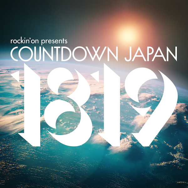 COUNTDOWN JAPAN 18/19、ライブアクト全出演アーティスト発表!