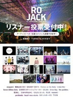 「RO JACK for COUNTDOWN JAPAN 18/19」、リスナー投票スタート